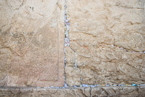 East Jerusalem and the orthodox judaic wall