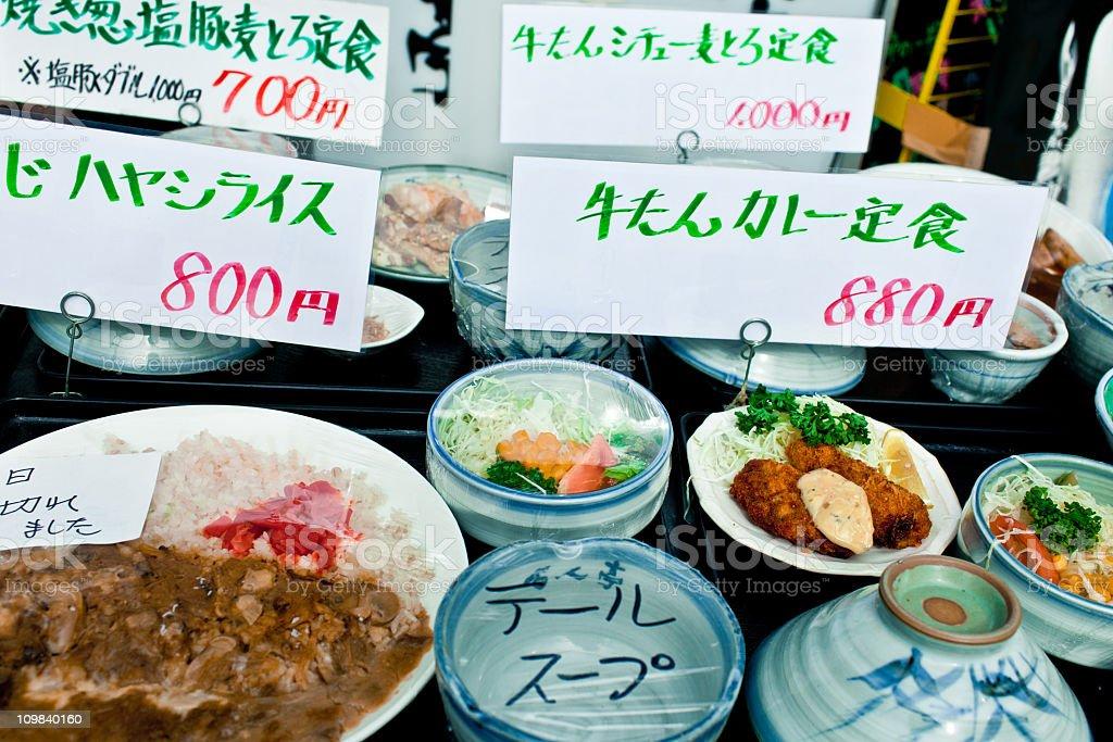 Fake food stock photo
