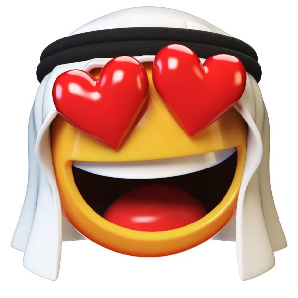 Top 60 Cartoon Of Muslim Symbol Stock Photos, Pictures ...