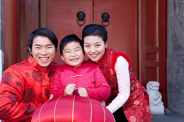 家族で中国の新年を祝う日。 ストックフォト