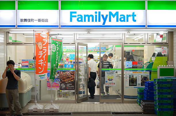 家族・マート - スーパーマーケット 日本 ストックフォトと画像