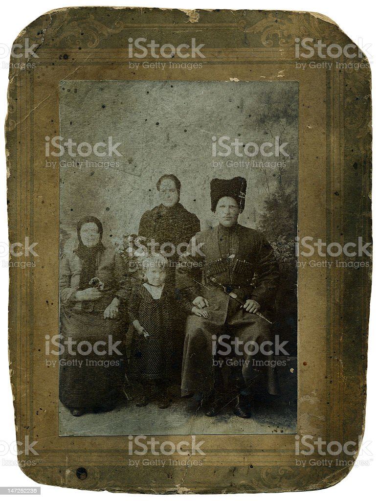 Family. royalty-free stock photo