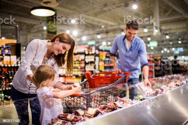Foto de Família De Compras e mais fotos de stock de 30 Anos