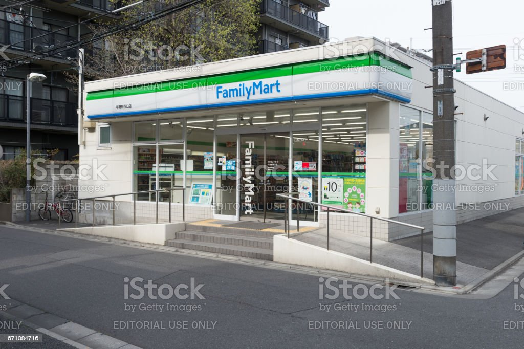 FamilyMart (one word) convenience store is the third largest in 24 hour convenient shop market, after Seven Eleven and stock photo