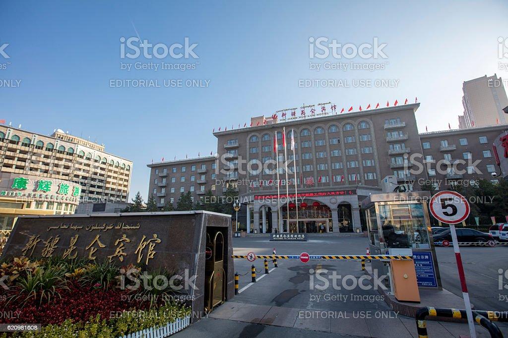 Famous Balou Hotel(kunlunbinguan) at Urumqi,Xinjiang, China foto royalty-free