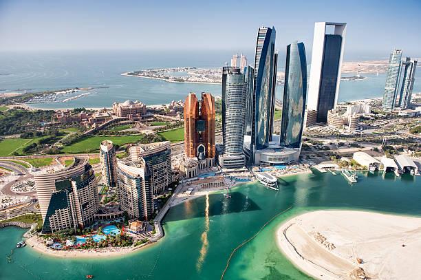 Berühmte Gebäude in Abu Dhabi – Foto
