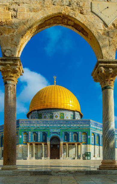 famous dome of the rock situated on the temple mound in jerusalem, israel - cupola stock pictures, royalty-free photos & images