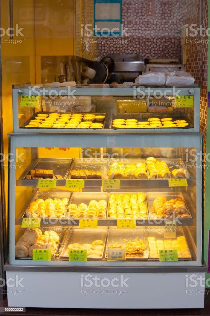 Famous Egg Tart Shop at Mong Kok, Hong Kong. stock photo