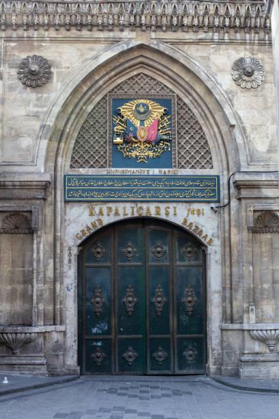 Famous Grand Bazaar doors, located in Beyazit, were closed due to the coronavirus pandemic. stock photo