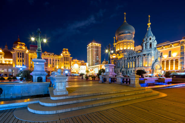 famous harbin sophia cathedral at night from square - ブルガリア ソフィア ストックフォトと画像