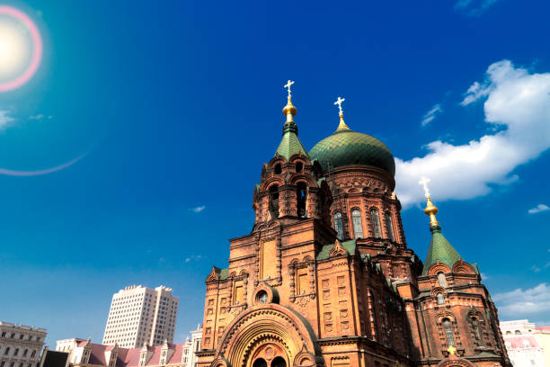 famous harbin sophia cathedral in blue sky famous harbin sophia cathedral in blue sky harbin stock pictures, royalty-free photos & images