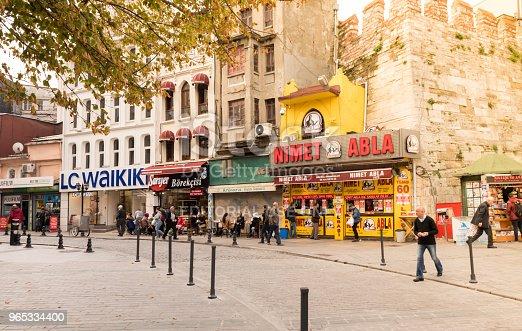 Famous Lottery Sellerdealer In Istanbulturkey - Stockowe zdjęcia i więcej obrazów Bilet