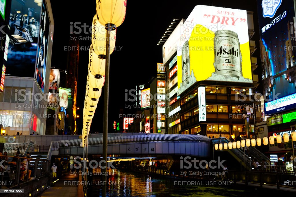 Famous place in Osaka, Dotombori area stock photo