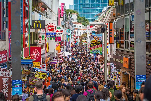 Famous place  in Tokyo , Harejuku takeshita walking street – Foto