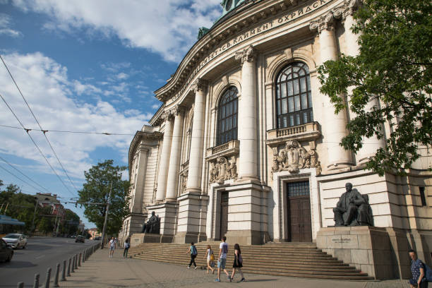 Famous University of Sofia main building. stock photo