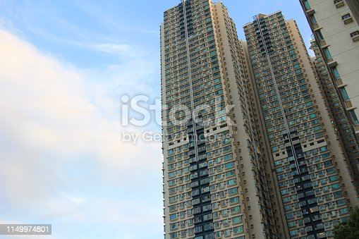 istock Fancy apartment building in Hong Kong 1149974801