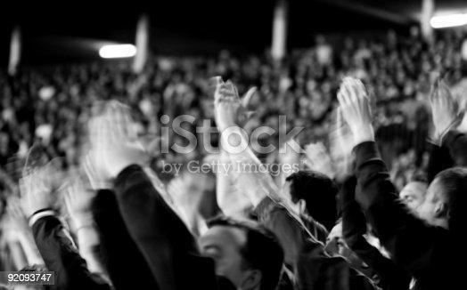 istock fans 92093747