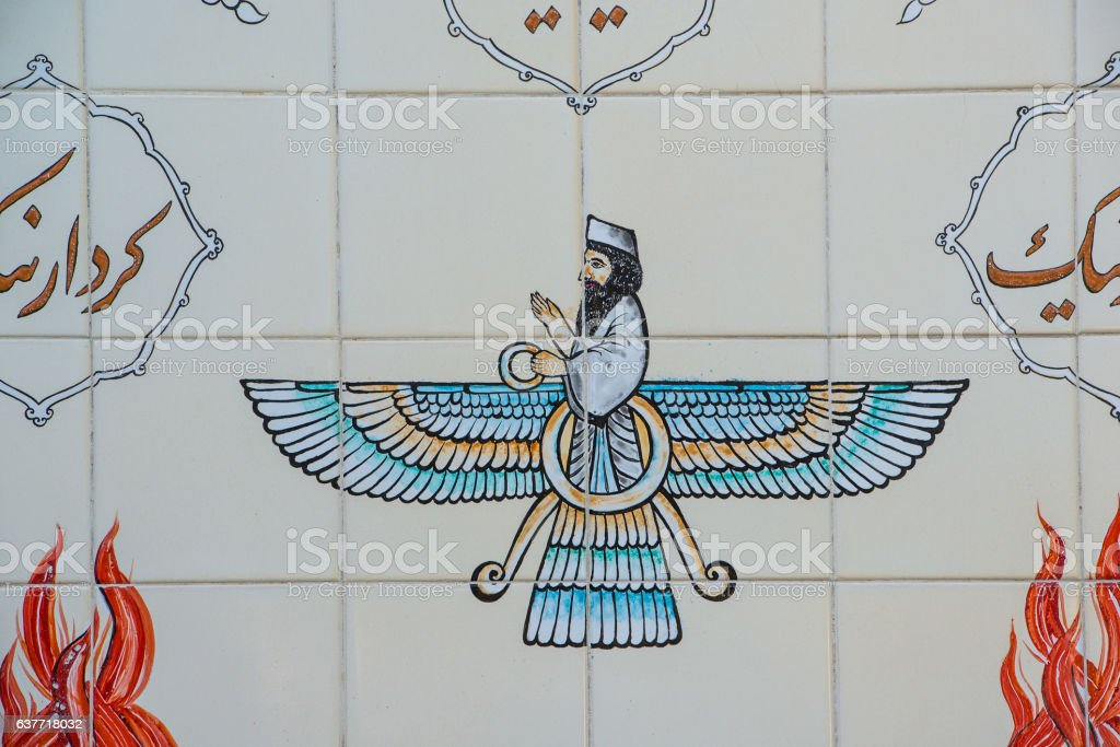 Faravahar Symbol On Tiles Of Fire Temple In Shiraz Stock Photo