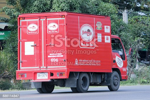 istock Fast Delivery Truck 535114347