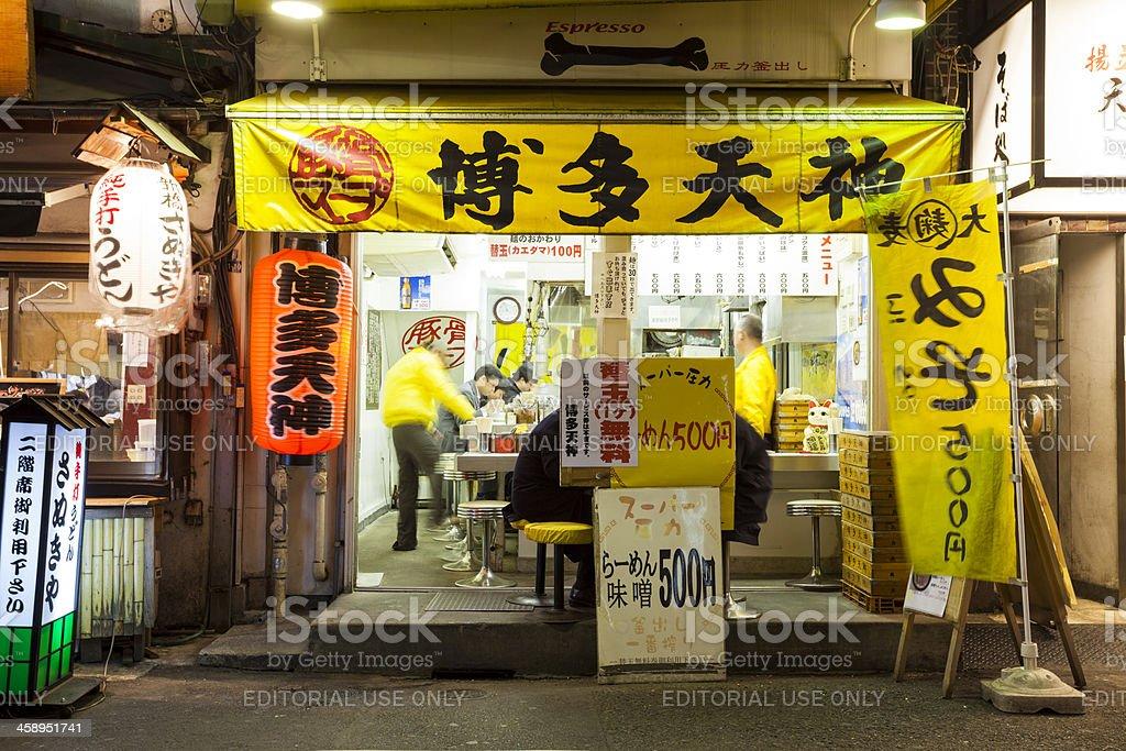 Fast food restaurant in the Shinbashi, Tokyo royalty-free stock photo