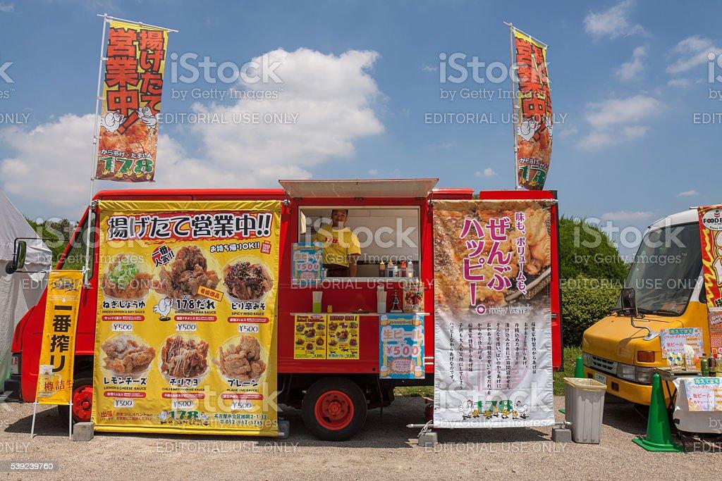 Comida rápida van en Nagoya, Japón foto de stock libre de derechos
