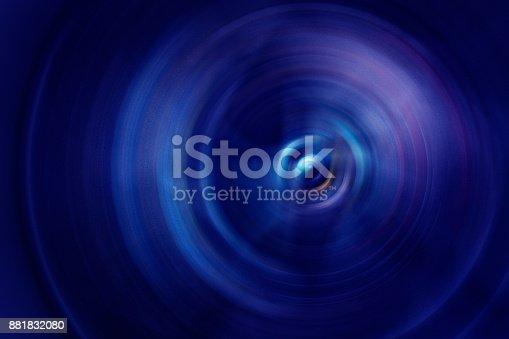 istock Fast spinning 881832080
