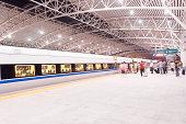 fast train station flatform