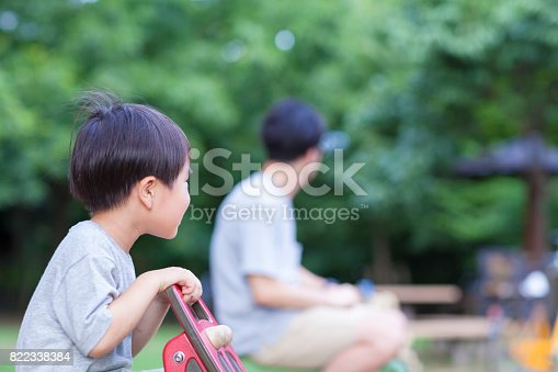 istock Father And Son Enjoying In Public Park 822338384