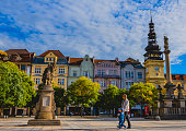 istock Father and son on the central square of Ostrava 1266605571