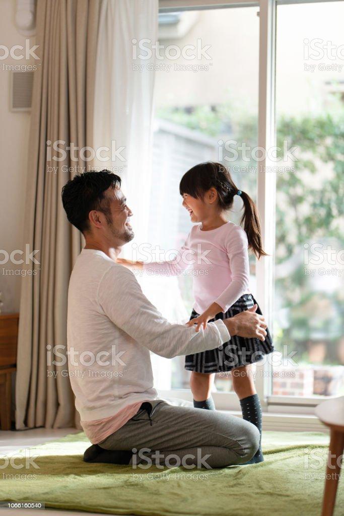 父娘家庭で遊んで ストックフォト