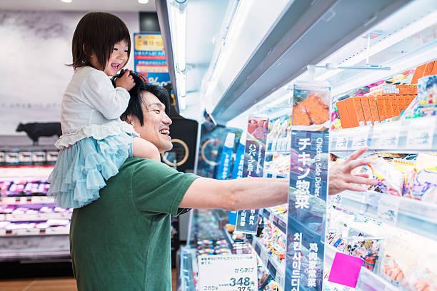 父と娘のショッピング  - スーパーマーケット 日本 ストックフォトと画像
