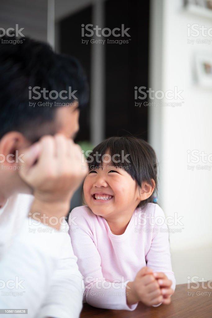 父娘に話して ストックフォト
