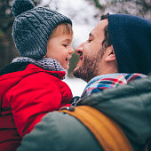 istock Father's love 588576076