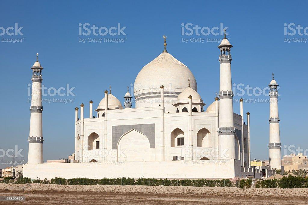 Fatima Mosque in Kuwait stock photo