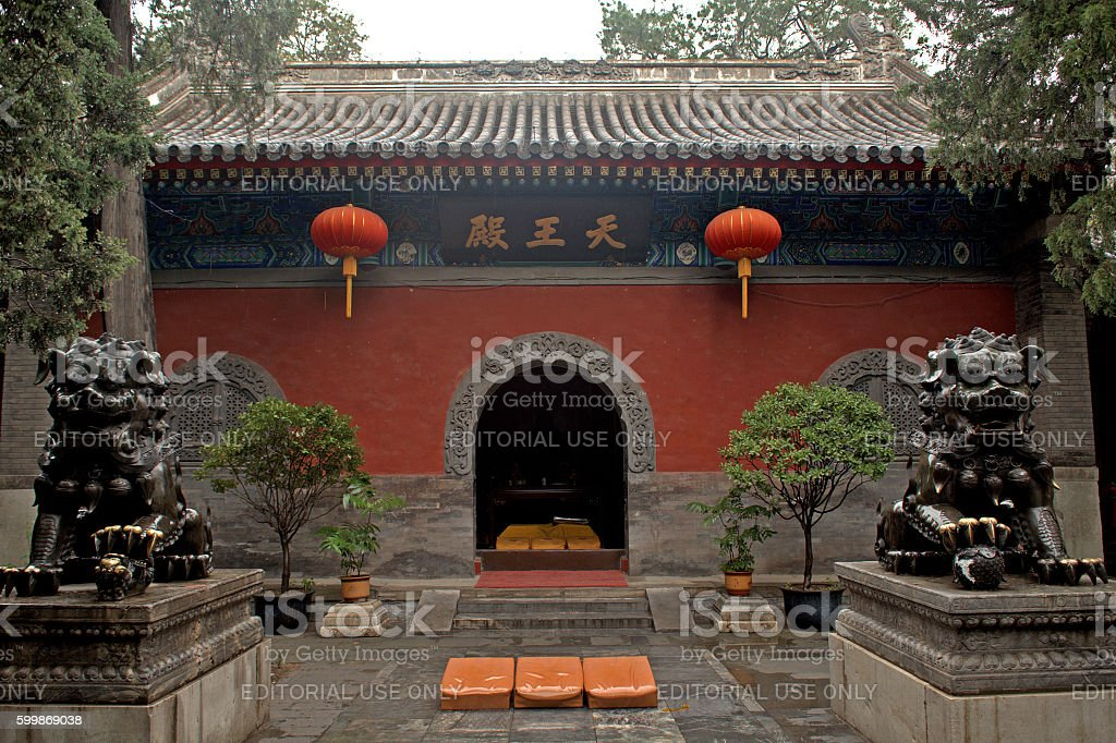 Fayuan Temple, Beijing, China stock photo