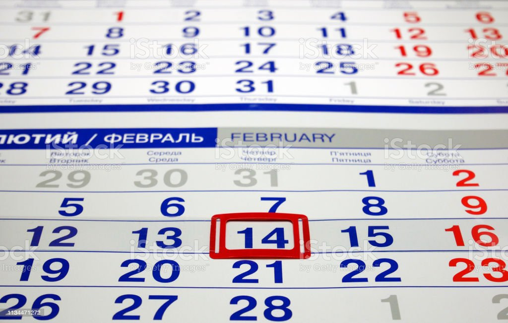 February 14 is the date in the calendar, highlighting the date in the...
