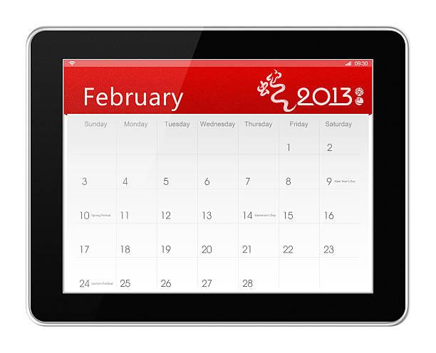 De février 2013 calendrier sur Tablette numérique - Photo