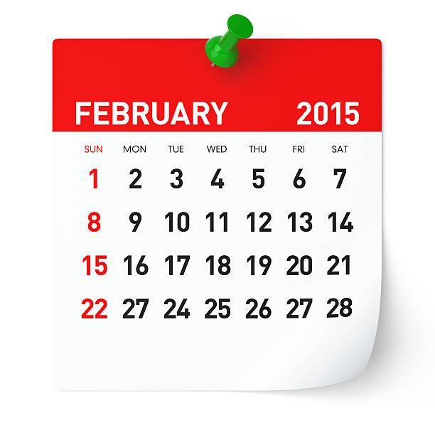 février 2015-calendrier - 2015 photos et images de collection