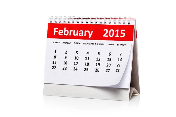 Febrero de 2015 - foto de stock
