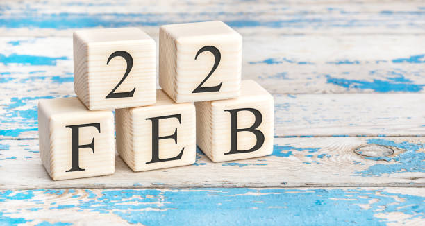 February 22th. Wooden cubes with date of 22 February. stock photo