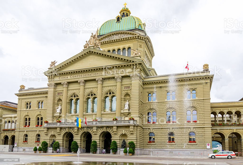 Federal Parliament. Bern, Switzerland stock photo