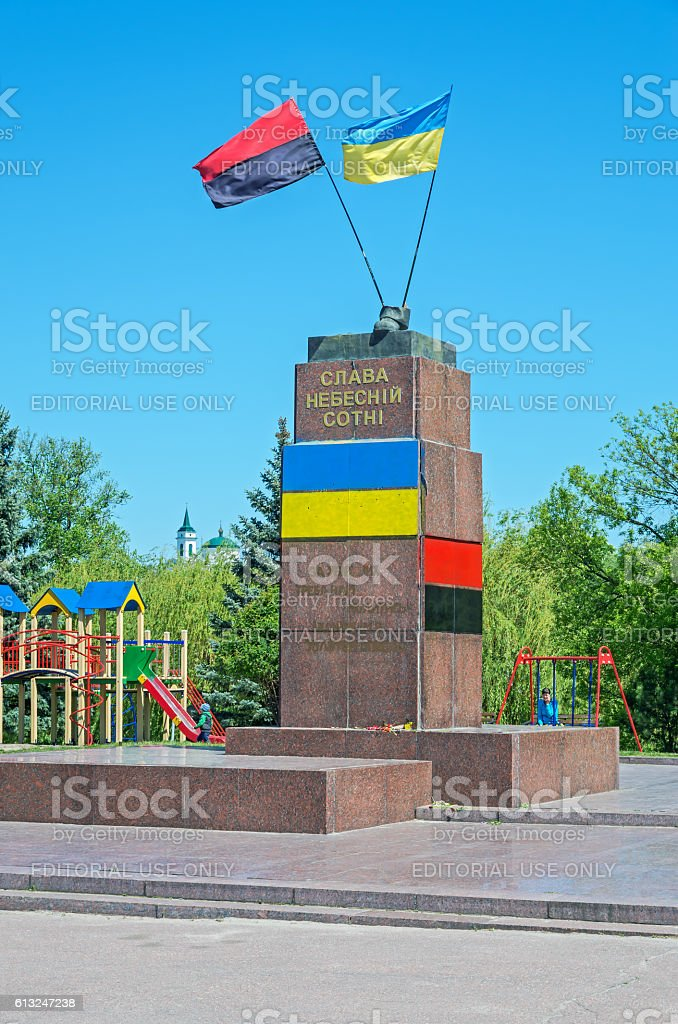 Felled statue of Lenin stock photo