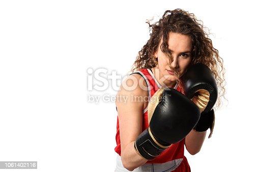 istock Female boxing 1061402116