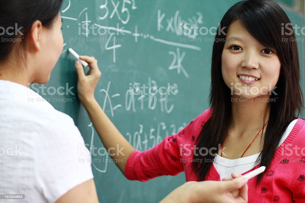 female college student royalty-free stock photo