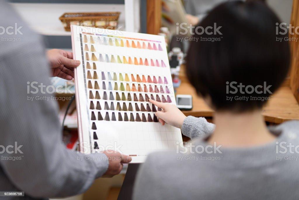 女性客選んでヘアカラー髪サロン ストックフォト