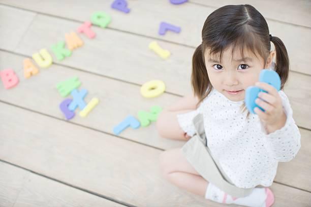 雌幼児が、教育玩具 ストックフォト