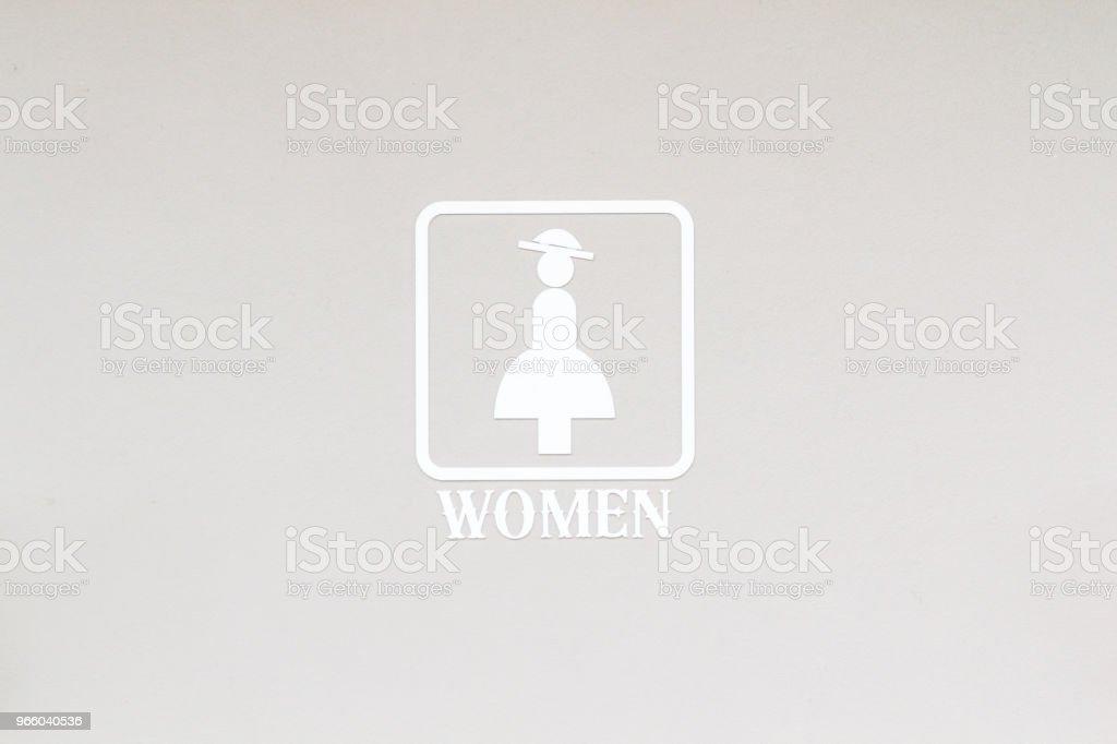 Vrouwelijke vrouwen Toilet teken - Royalty-free Afbeelding Stockfoto