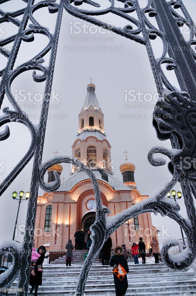 Fence of Orthodox church. royalty-free stock photo
