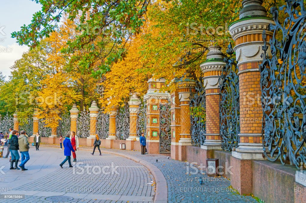 Fence of the Michael Garden in St Petersburg, Russia stock photo