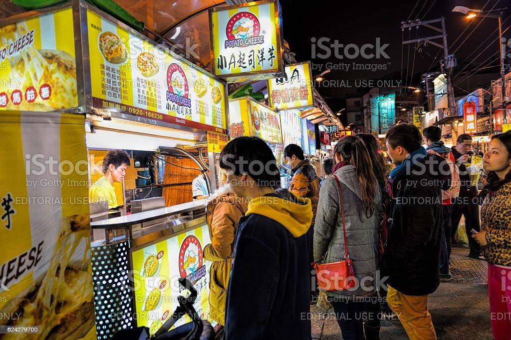 Fengjia Night Market stock photo